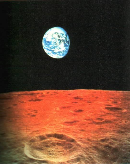 вид земли с марса фото